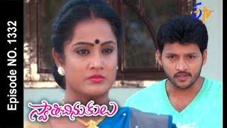 Swathi Chinukulu | 9th December 2017  | Full Episode No 1332 | ETV Telugu