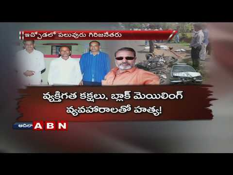 Adivasi Manch Founder Prabhakar Road Mishap case mystery revealed | Adilabad