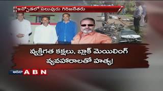 Adivasi Manch Founder Prabhakar Road Mishap case mystery revealed | Adilabad