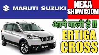 Maruti Suzuki Ertiga Cross Launch Soon !!! : Ertiga Cross 6 Seater Crossover : #Narru'sAutoVlog's
