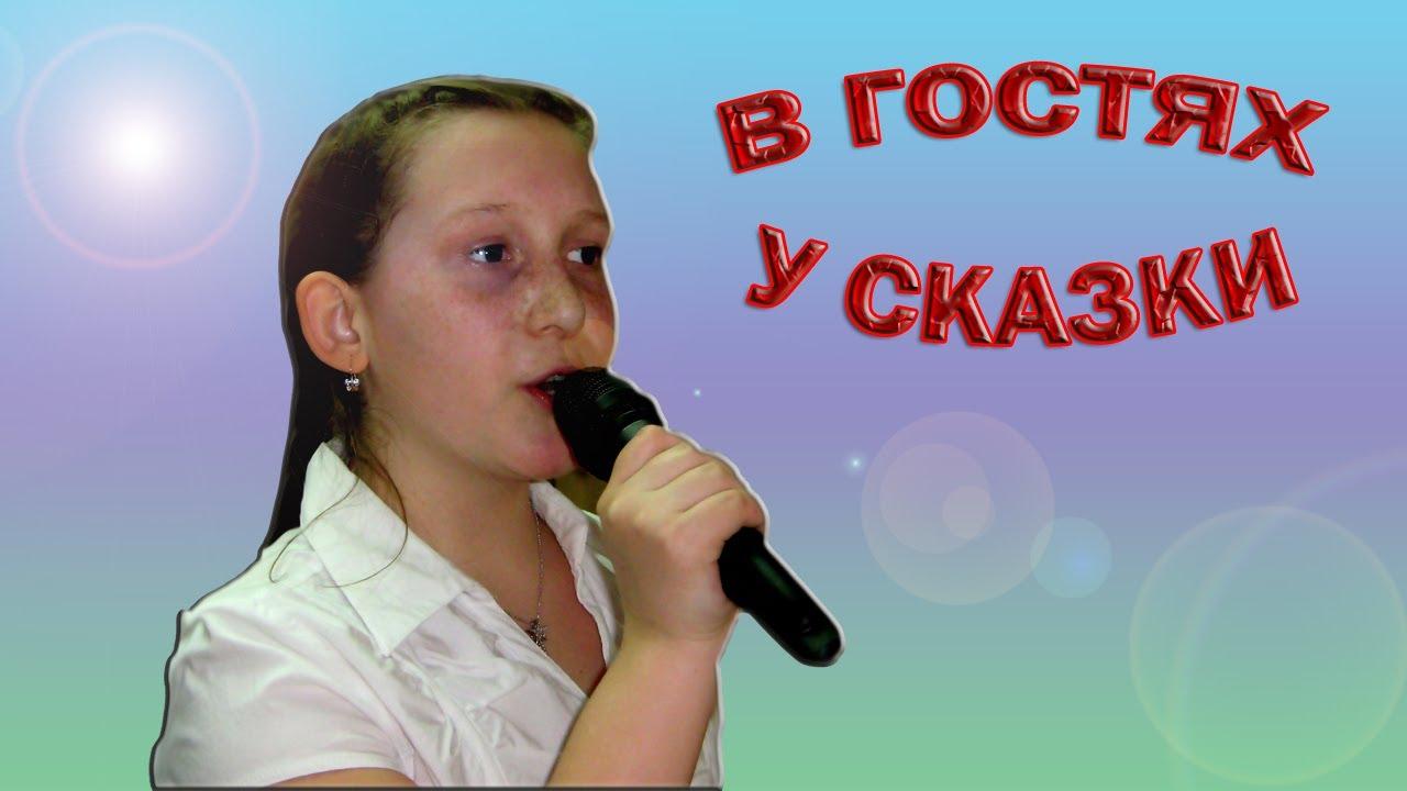 слушать песню красивая любовь красивые слова