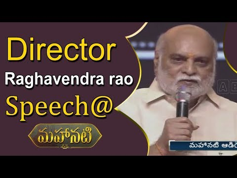 Famous Director Raghavendra Rao Speech At At Mahanati Movie Audio Launch | ABN Telugu