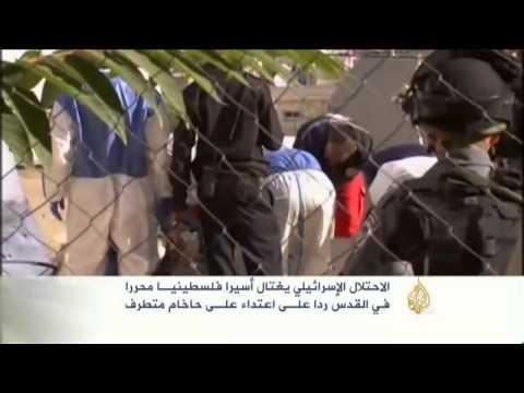 الاحتلال الإسرائيلي يغلق الحرم القدسي