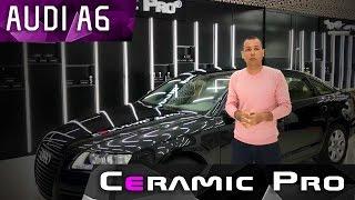 Audi A6 2008 года восстановление и защита лакокрасочного покрытия составами Ceramic Pro