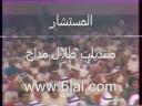مرسول الحب 2.عبدالوهاب الدوكالي - حفلة السعودية