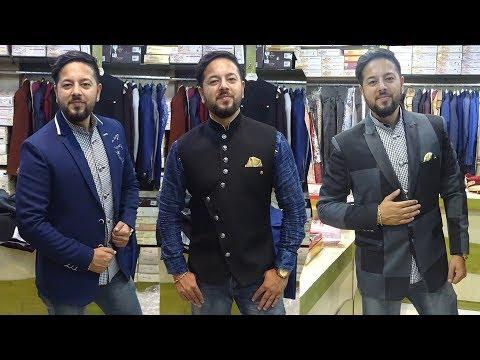 Men designer Coat Pant Sherwani Design | नए दौर का नया फैशन कोट पैंट घर बैठे मंगवाए | Men Collection