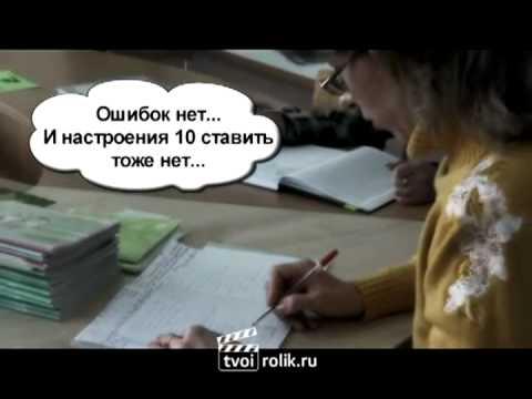 Учителя на последнем уроке