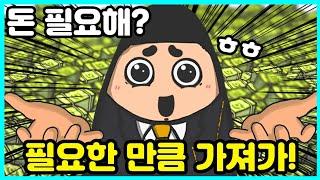 [리얼극장] 어제까지 백수였는데 오늘부터 아시아 부자 1위^^  빨간토마토