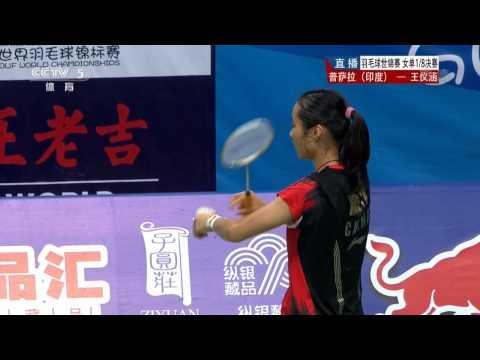 [HD] R16 - WS - Sindhu P.V. vs Wang Yihan - 2013 BWF World Championships [CCTV]