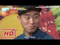 [RM 124] Kang Gary Amazing Skill Eating Spicy Food