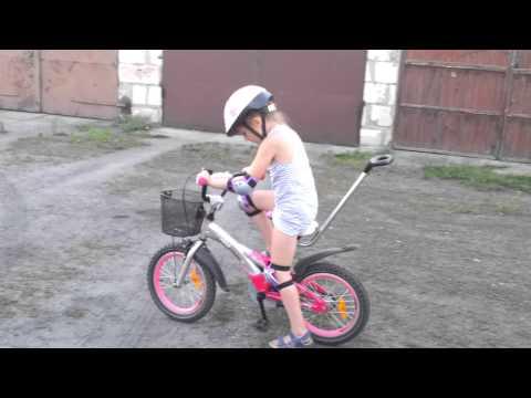 Madzia I Nauka Jazdy Na Rowerze