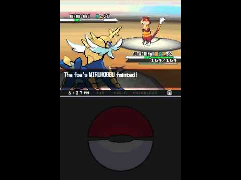 Pokemon Black and White - Victini Event -2AP3Cefh68Y