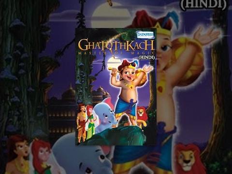 Ghatothkach Master Of Magic (Hindi) - Popular Cartoon Movies For Kids thumbnail
