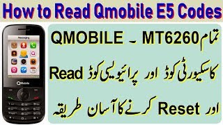 HOW TO READ & RESET CODE QMOBILE E5 MT 6260 PRIVACY CODE AND SECURITY CODE BY GULZO