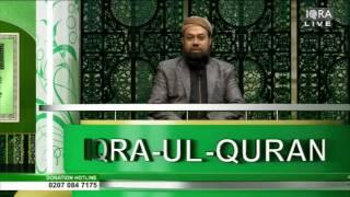 sura yasin bangla reading Upload by Shadin