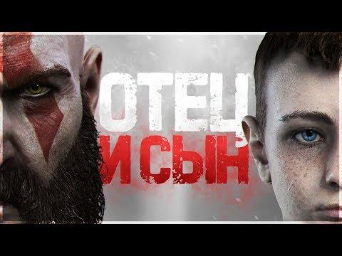 God of War 1: скачать торрент на русском