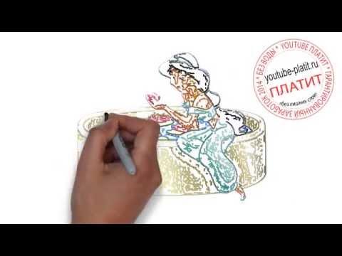 Видео как нарисовать фигурное катание поэтапно