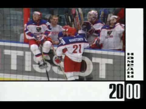 Намедни - 2000. 11-е место на ЧМ по хоккею