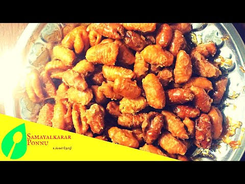 Kalakalaa | கலகலா | Wheat Flour Gavvalu Recipe | Home Made Sweet Shells Making
