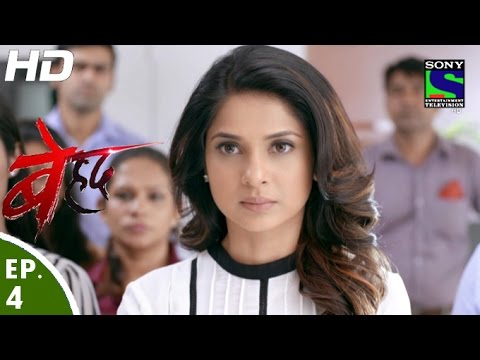 Beyhadh - बेहद - Episode 4 - 14th October, 2016 thumbnail
