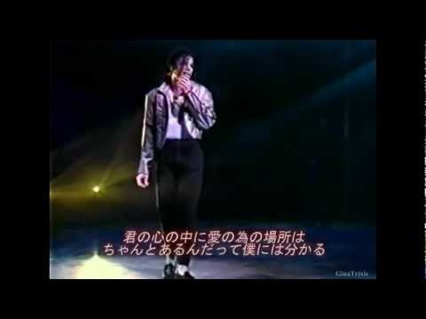 Michael Jackson - Heal The World live in Tokyo 1992 Full