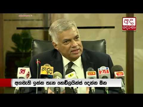 pm defames the media|eng