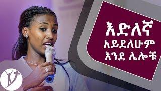 MARSIL TV - Testimony - AmlekoTube.com