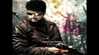 Thuppakki - Thuppaki Vijay movie theme song HD
