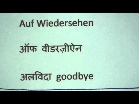 learn german through hindi pdf