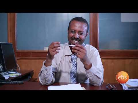 Bekenat Mekakel Part 40 - Ethiopian Drama