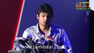 Pokkiri Raja Movie Trailer Launch