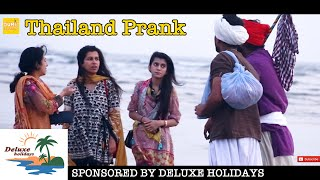Villagers In Thailand Prank | Dumb Pranks | DELUXE HOLIDAYS |