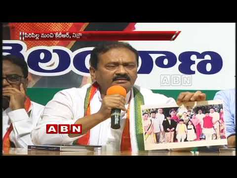 Congress leader Shabbir Ali warning to Minister KTR
