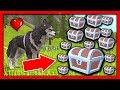 СИМУЛЯТОР ВОЛКА 37 МНОГО ЛЕГЕНДАРОК Жизни Зверей WildCraft про котят лис собак ДЕТСКИЕ ИГРЫ mp3