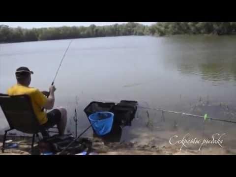 секрет рыбака видео