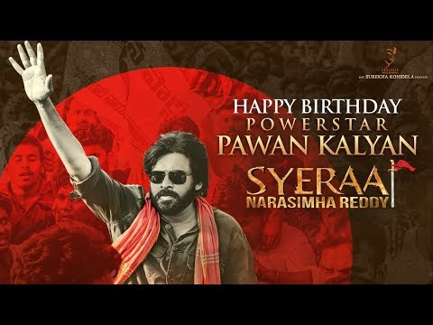 Happy Birthday Powerstar Pawan Kalyan From Sye Raa Narasimha Reddy Team | Chiranjeevi | Ram Charan
