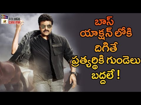Chiranjeevi New Movie Update | Koratala Siva | 2019 Tollywood Latest Updates | Mango Telugu Cinema