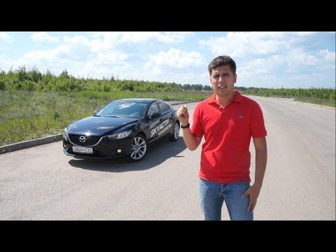 Mazda 6. Тест-драйв