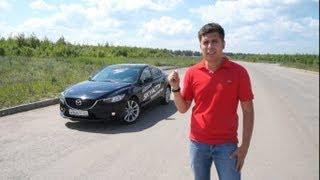 Mazda 6 Тест-драйв.Anton Avtoman.