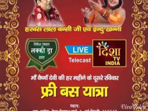 Popular vaishno devi jagran videos mata ka jagran bhajans jai maa vaishno nishkam sewa trust invitation card 2014 jagran stopboris Images