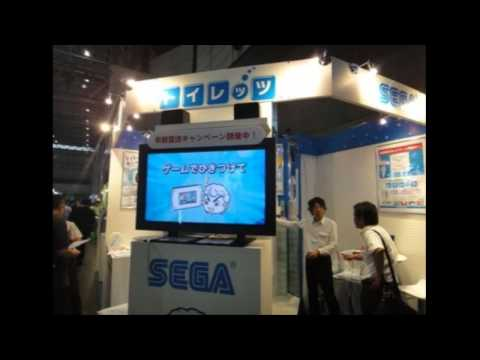 Sega Makes Urinal Games For You To Piss In To Win video