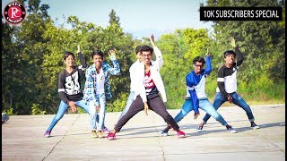 New Nagpuri Dance Video || 10K Subscriber Special || Bhulay Na Jabe re Selem