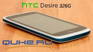 Обзор HTC Desire 326G Dual Sim ◄ Quke.ru ►