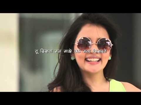 Tu Disata - Ishq Wala Love | Adinath Kothare & Sulagna Panigrahi - Latest Marathi Song 2014 video