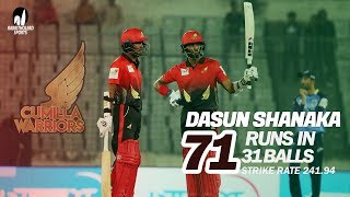 Dasun Shanaka's 75 Run Against Rangpur Rangers