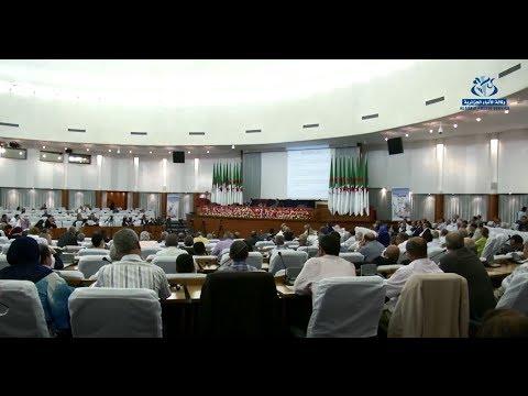 افتتاح أشغال الجلسات الوطنية للصحة