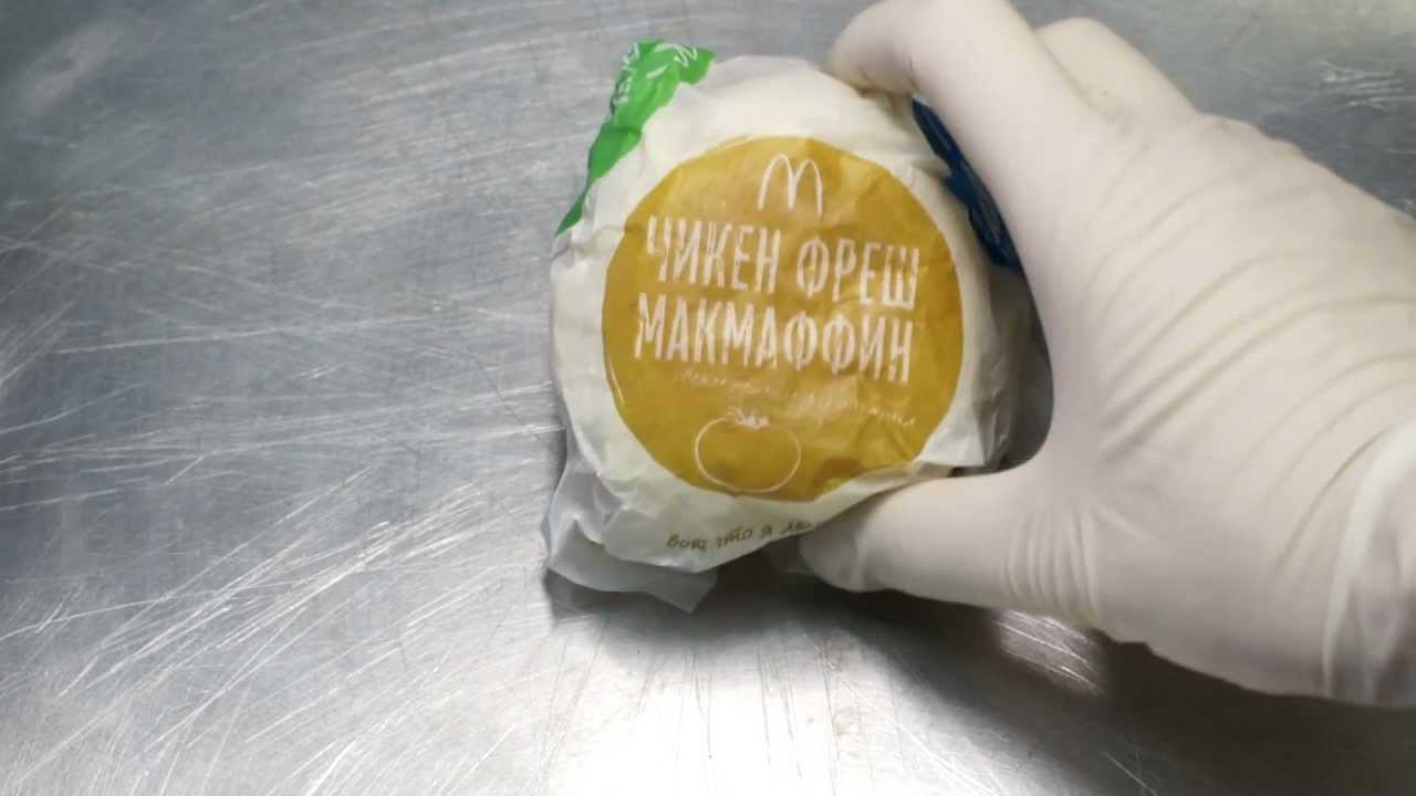 how to make a macdonalds chicken burger