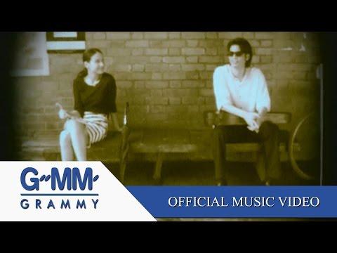 เศร้า - สุเมธ&เดอะปั๋ง【OFFICIAL MV】