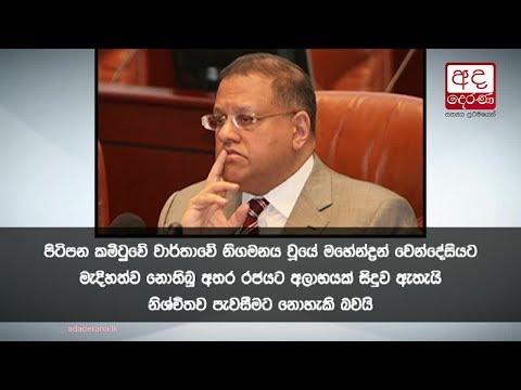 joint opposition mak eng