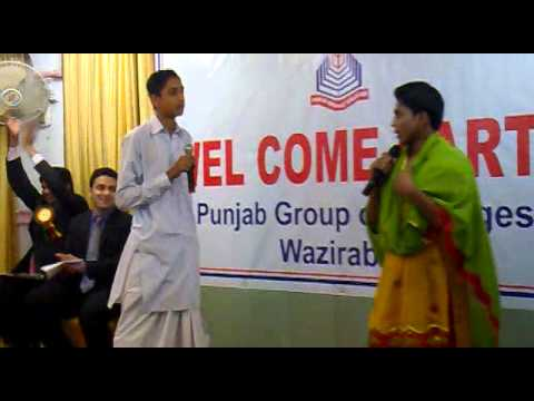 Heer Ranjha Skit On Welcome Party In Punjab College Wazirabad.